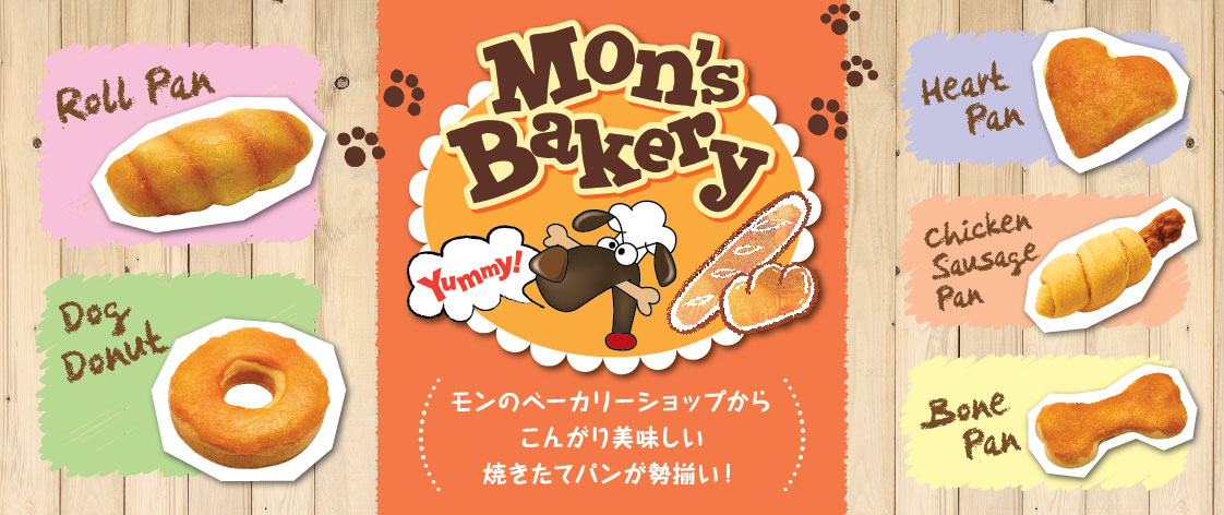 Mon's Bakery