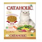 Cataholic ( Tuna& Salmon ) 2.5 KG.