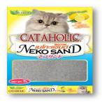 Neko Sand (Lemon)
