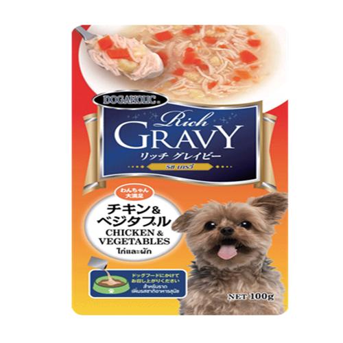Rich Gravy  (Chicken & Vegetables)