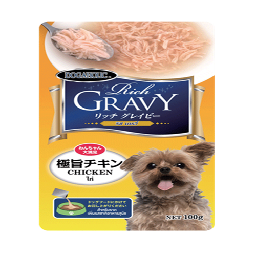 Rich Gravy (Chicken )