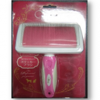 Slicker Brush (M)