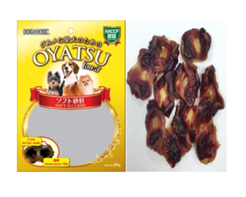 Oyatsu Soft Gizzaed